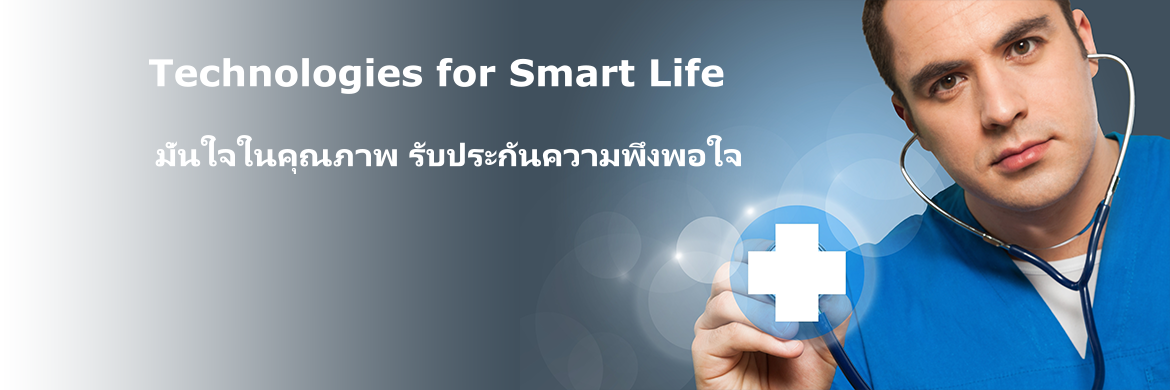 ฺCU Medical Home